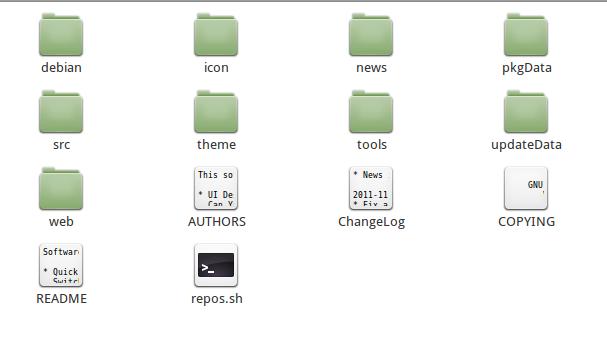 深度Linux软件中心源码分析
