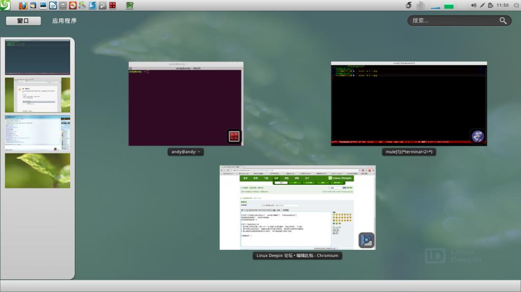11.12 桌面最新进展 (2011-12-07)