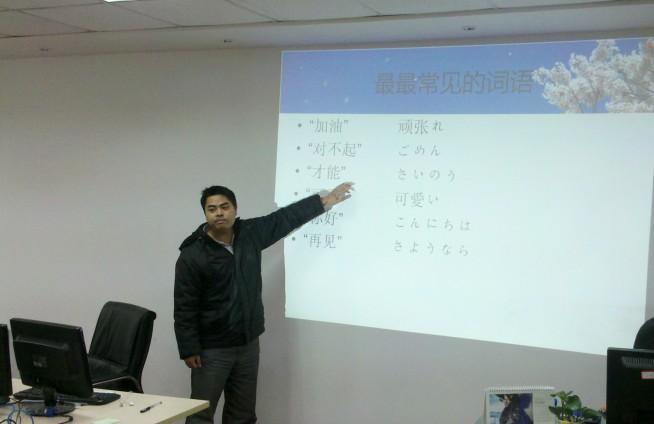 2011-12-16 演讲资料