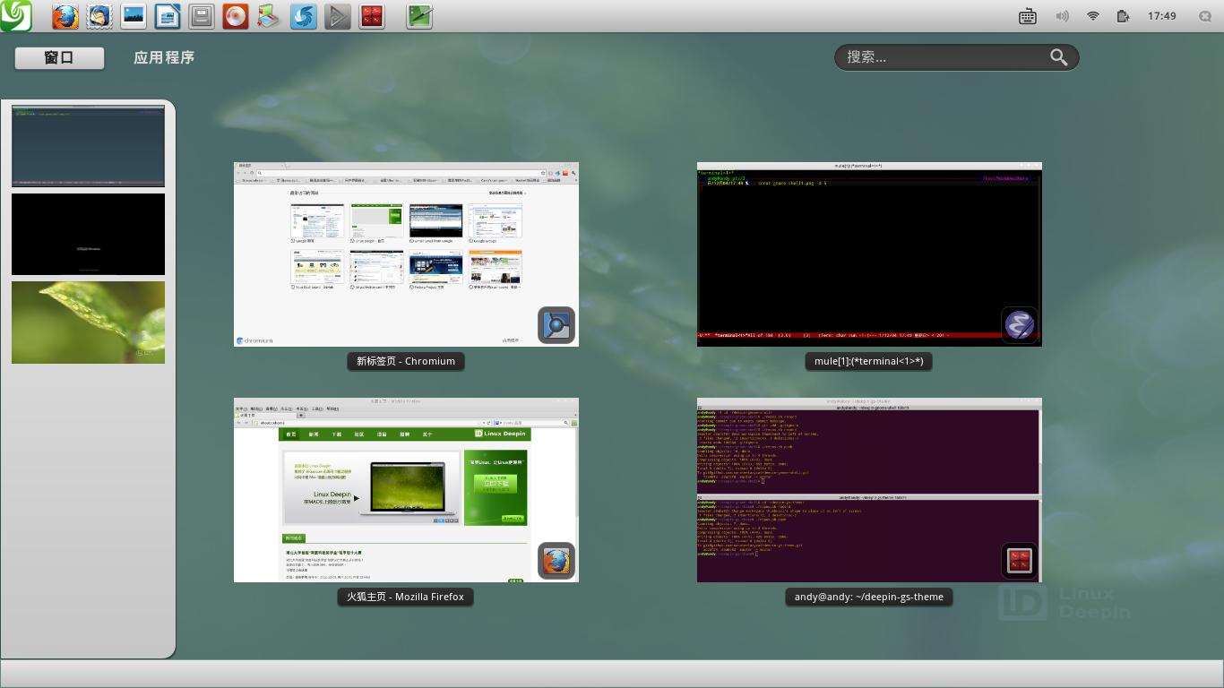 11.12 桌面最新进展 (2011-12-04)