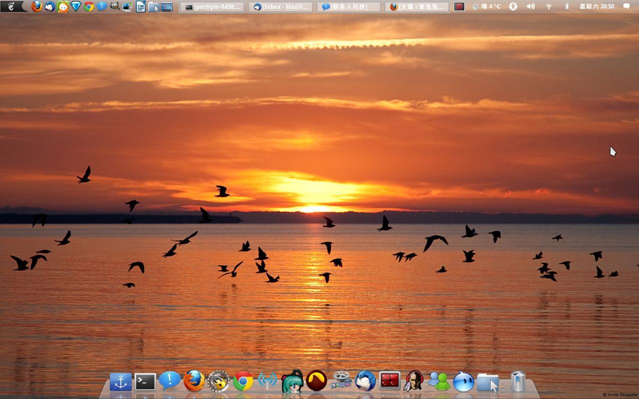 将Ubuntu GNOME打扮为Linux Deepin GNOME Shell 界面