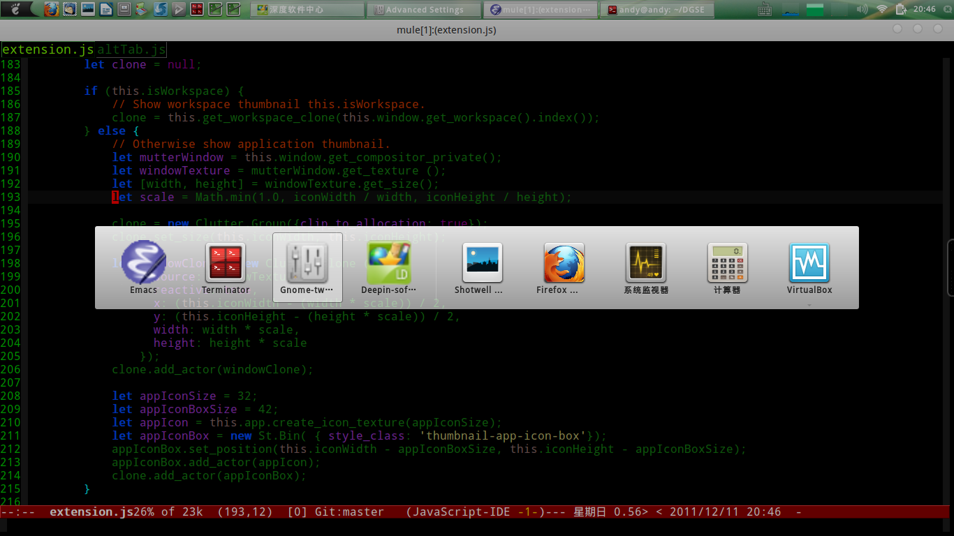 针对 Gnome-Shell 原版 Alt + Tab 行为的改进(2011-12-11)