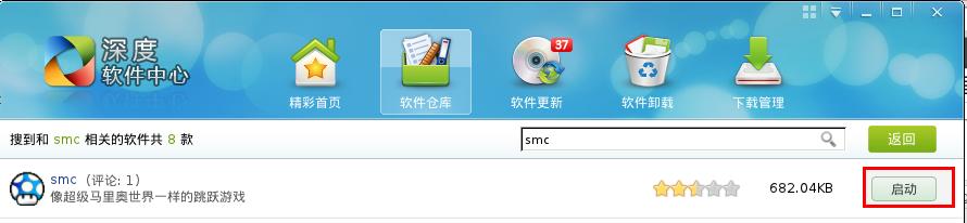 [应用推荐] SMC:超级马里奥