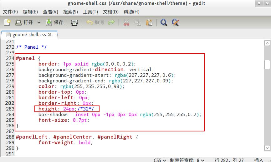 跟我一起修改 Gnome Shell 主题(3)