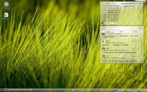 Linux Deepin 11.12 安装 KDE