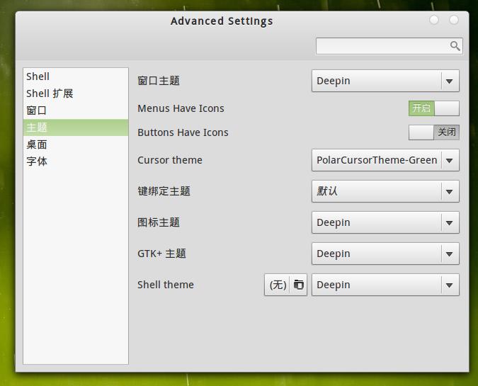 Linux Deepin 系统主题和壁纸下载