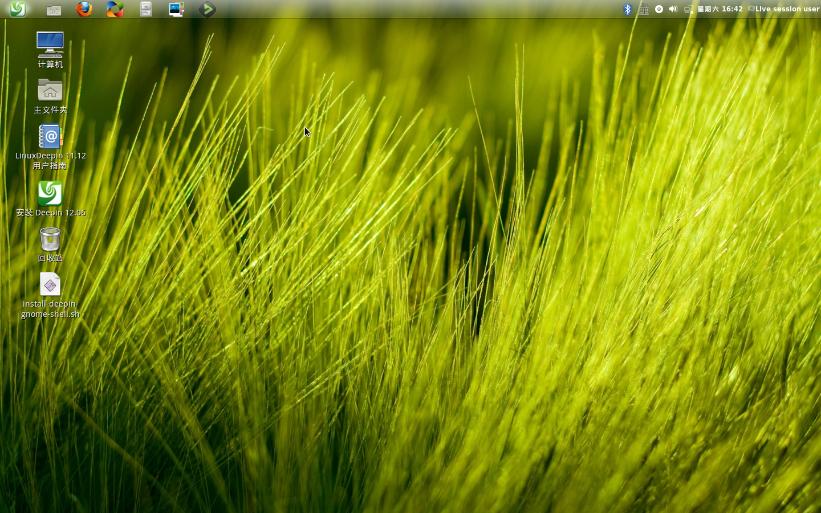 提前体验 GNOME Shell 3.4(目前仅适用于 Ubuntu 12.04 用户)