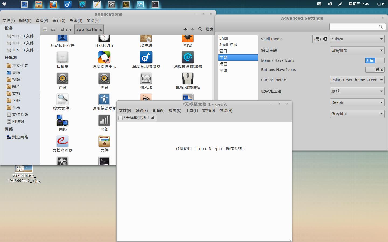 主题推荐:GTK3 主题 Greybird & GNOME Shell 主题 Zukiwi