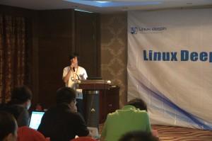 《Linux Deepin 2012 用户与开发者大会》现场照片与嘉宾演讲幻灯