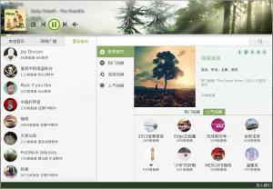Linux Deepin 12.12 新增功能预览