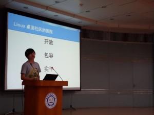 深度操作系统开发负责人王勇应邀访问中国科学技术大学