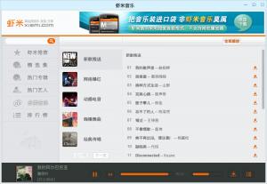 Linux Deepin:虾米音乐