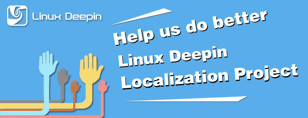 [Updated]Want Linux Deepin in your native language? We need your help!