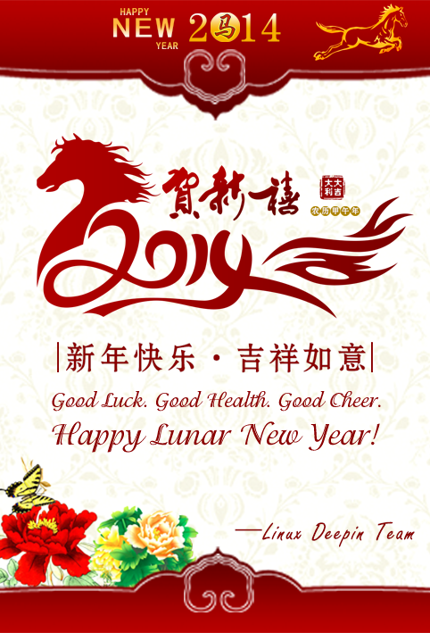 happy-lunar-new-year