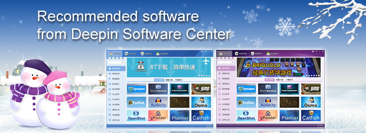 Recommended software from Deepin Software Center (01/09/14)