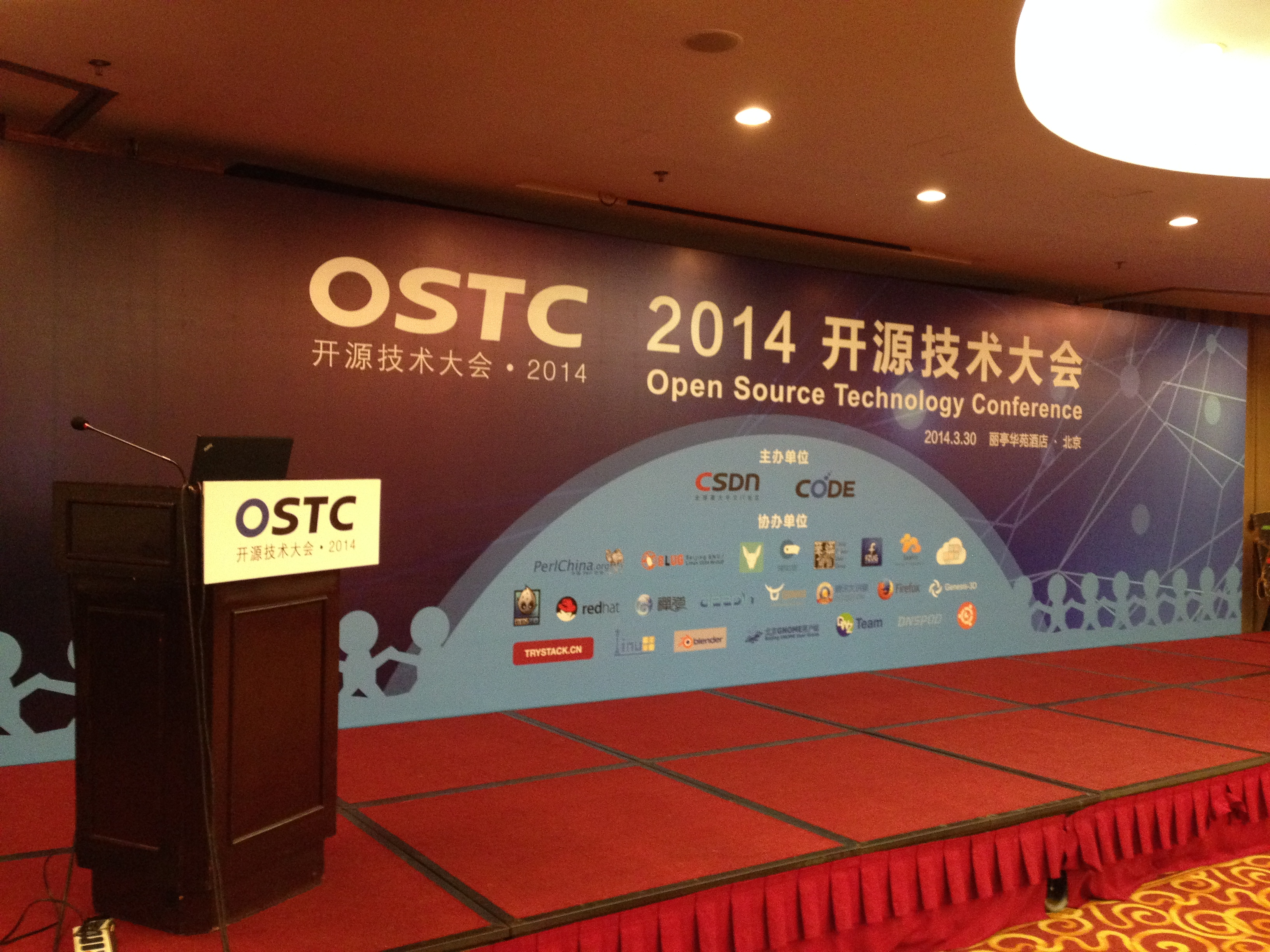 The CSDN 2014 OSTC Review