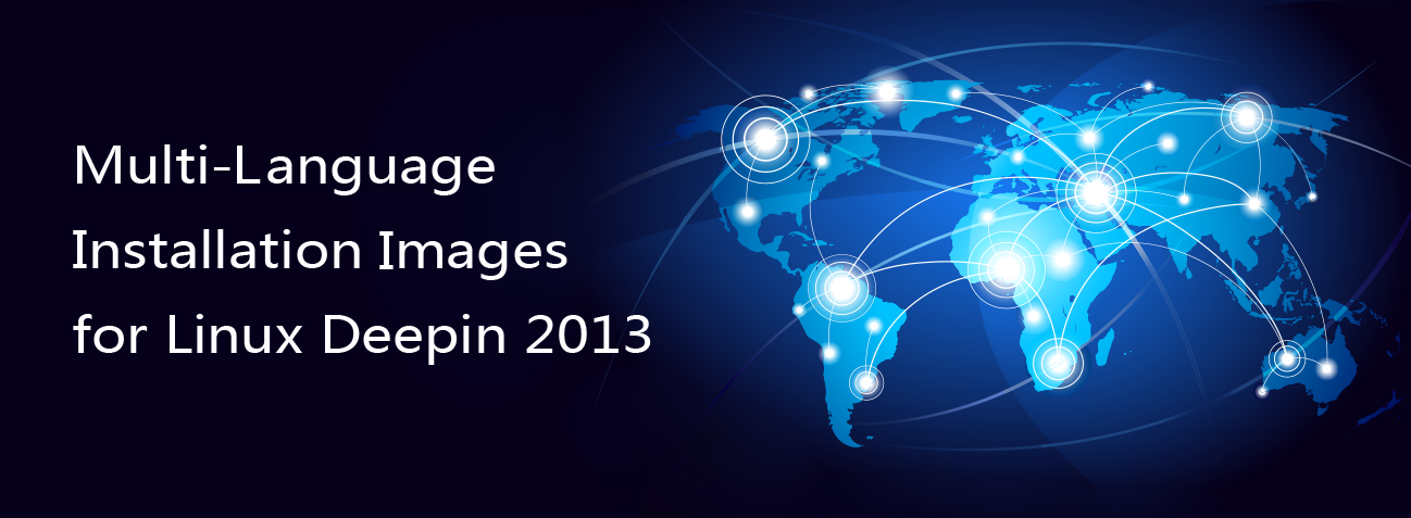 Linux Deepin 2013 Multi-Language Installation Images