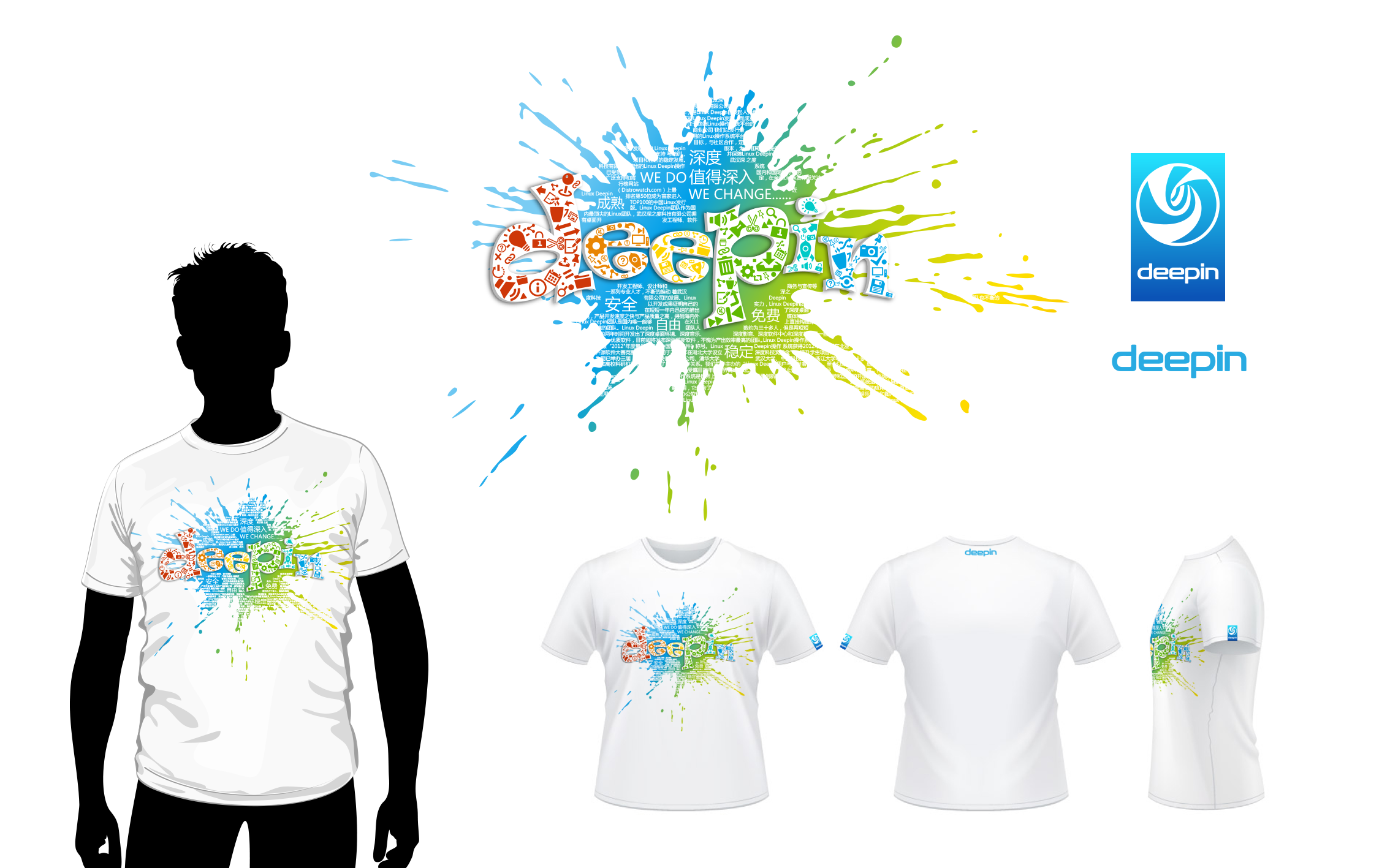 Deepin official T-shirt and sticker pattern