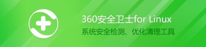 360-banner-zh