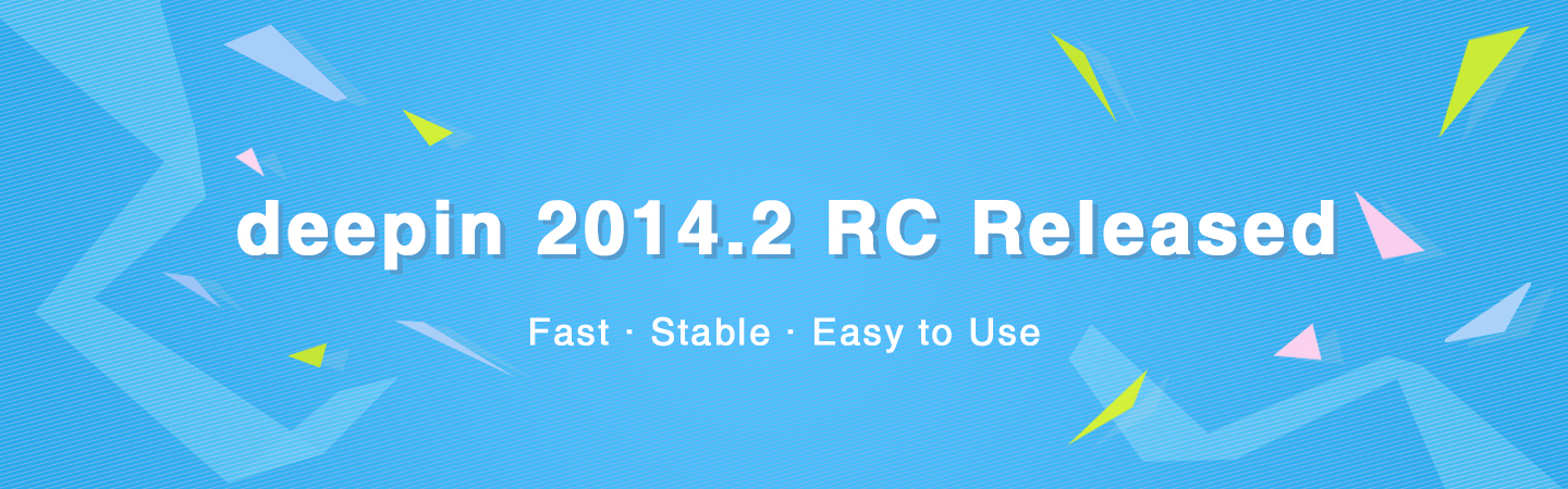 deepin 2014.2 RC Released——Fast·Stable·Easy to Use