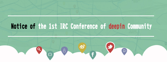"Notice of ""the 1st IRC Conference of Deepin Community"""