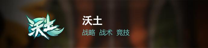 wakfu-zh
