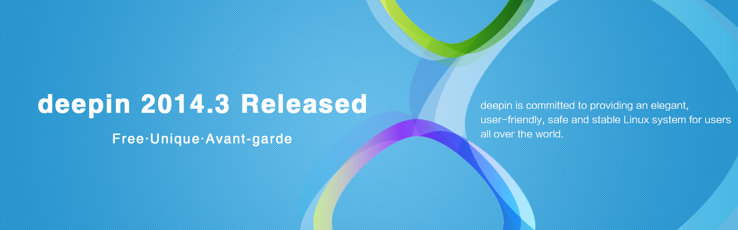 deepin 2014.3 Released—Free·Unique·Avant-garde