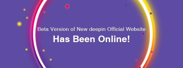 Beta Version of New deepin Official Website Has Been Online!