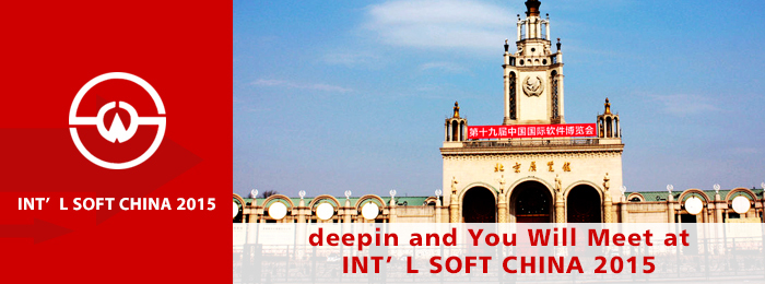 deepin and You Will Meet at INT'L SOFT CHINA 2015