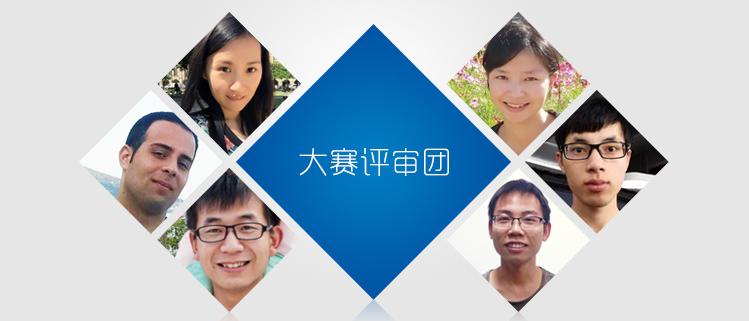 深度操作系统壁纸大赛2015评审团成员简介