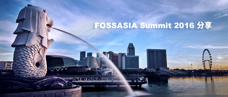 FOSSASIA Summit 2016分享