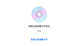 deepin-boot-maker-1-cn