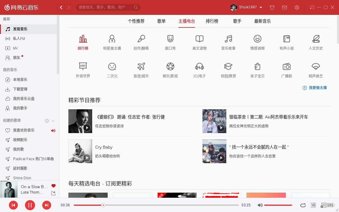 netease-cloud-music-2