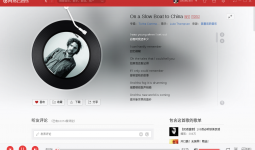 netease-cloud-music-3
