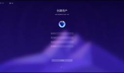 deepin-installer-1