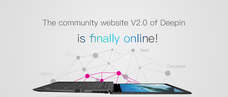 The community website V2.0 of Deepin Technology is finally online!