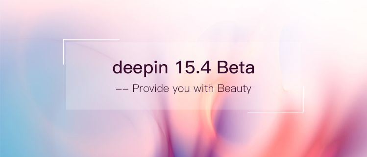 deepin 15.4 Beta——Provide you with Beauty