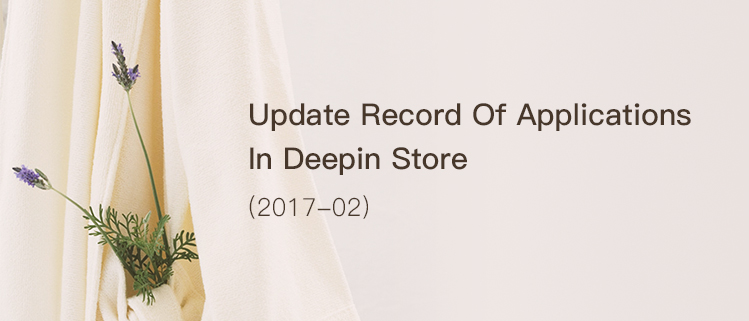 Update Record Of Applications In Deepin Store (2017-02)