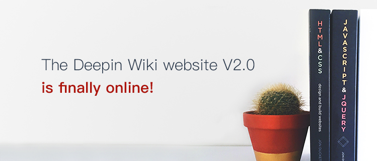 The Wiki V2.0 of deepin technology is finally online!