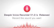 Deepin Voice Recorder V1.0 is Released——Record the sound you want