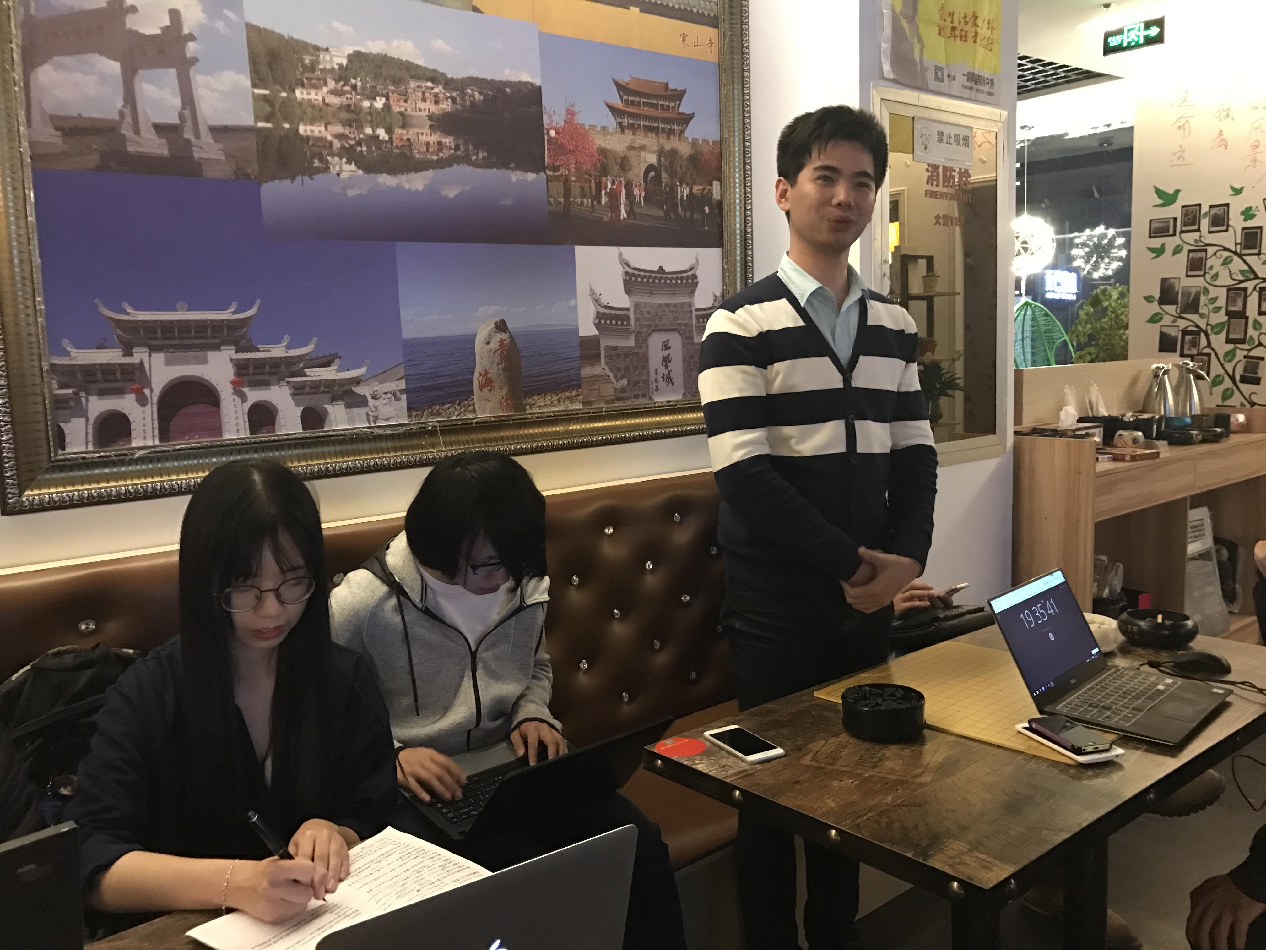 2017年04月12日武汉Linux用户组活动回顾