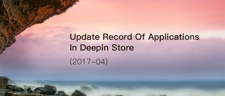 Update Record Of Applications In Deepin Store (2017-04)