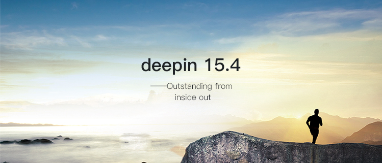 deepin 15.4——Outstanding from inside out