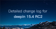 Detailed change log for deepin 15.4 RC2