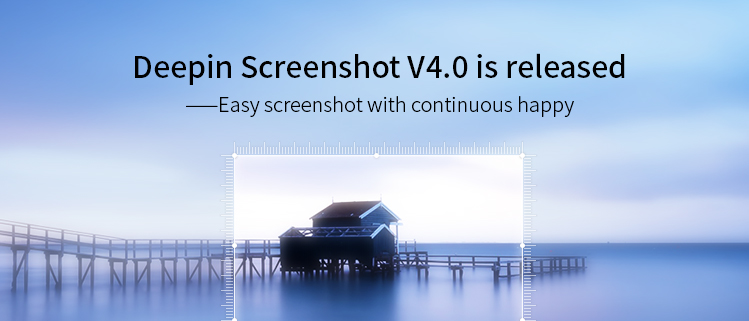 Deepin Screenshot V4.0 is released——Easy screenshot with continuous happy