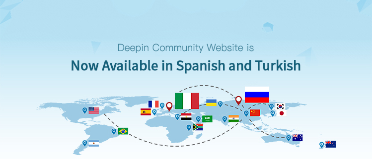 Deepin Community Website is Now Available in Spanish and Turkish