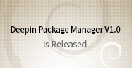 Deepin Package Manager V1.0 Is Released——Intelligent Detection, One Click to Install