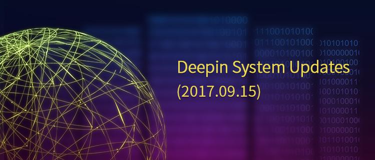 Deepin Sistem Güncellemeleri (2017.09.13)