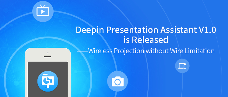 Lancement de Deepin Presentation Assistant V1.0 - Projection sans fil sans fil sans limitation de fil.