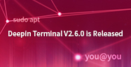 Deepin Terminal V2.6.0 is Released